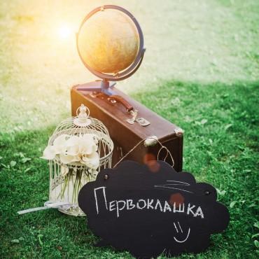 Фотография #145530, автор: Александра Абрамова
