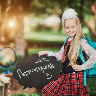 Фотография #145534, автор: Александра Абрамова