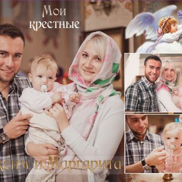 Фотография #145508, автор: Александра Абрамова