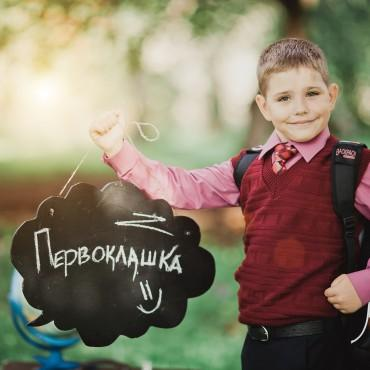 Фотография #145535, автор: Александра Абрамова