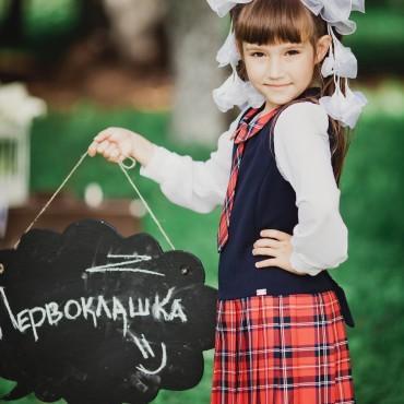 Фотография #145533, автор: Александра Абрамова