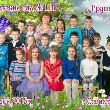 Фотография #252964, автор: Ольга Шестакова