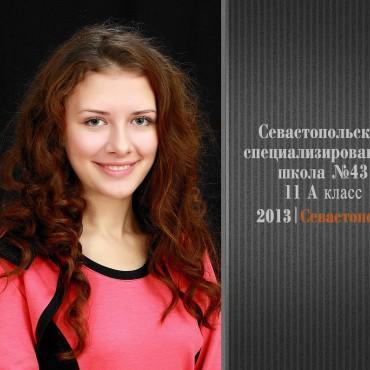 Фотография #249370, автор: Александр Лобачев