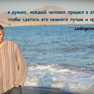 Фотография #257191, автор: Эдуард Ковальчук