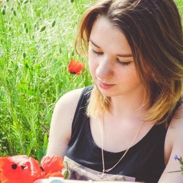 Фотография #256281, автор: Елизавета Петрологинова