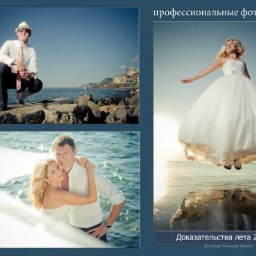 Фотография #256591, автор: Александр Хромов