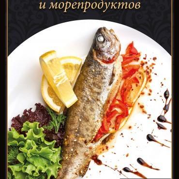 Фотография #257432, автор: Шевцов Алексей