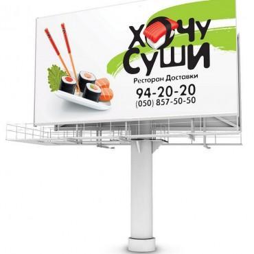 Фотография #257427, автор: Шевцов Алексей