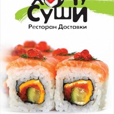 Фотография #257425, автор: Шевцов Алексей