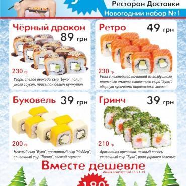 Фотография #257426, автор: Шевцов Алексей