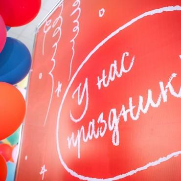 Фотография #539655, автор: Андрей Басаргин