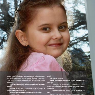 Альбом: Детская фотосъемка, 34 фотографии
