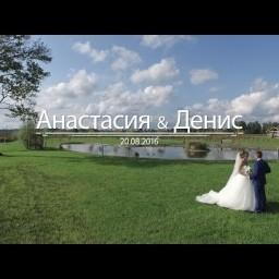 Видео #556627, автор: Алексей Поляков