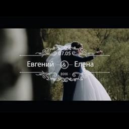 Видео #556632, автор: Алексей Поляков