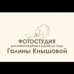 Видео #264124, автор: Галина Кнышова