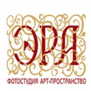"""Фотостудия """"Эра""""  - студия Симферополя"""