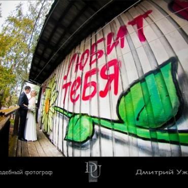Фотография #235786, автор: Дмитрий Ужаков