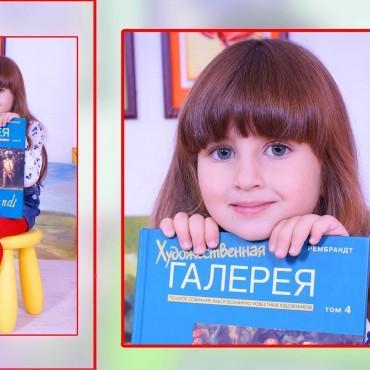 Фотография #236660, автор: Наталья Петрова