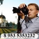 Александр Кегноев - Фотограф Петрозаводска