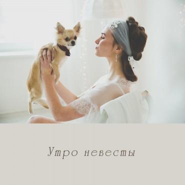 Фотография #243306, автор: Виктория Якушкина