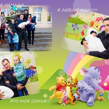 Альбом: Семейная фотосъемка, 11 фотографий