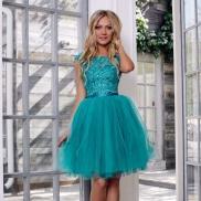 Прокат платьев из Америки  - студия Петрозаводска